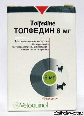 Tolfedine
